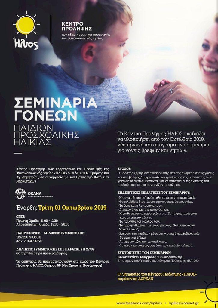 100 δωρεάν φινλανδικές ιστοσελίδες γνωριμιών