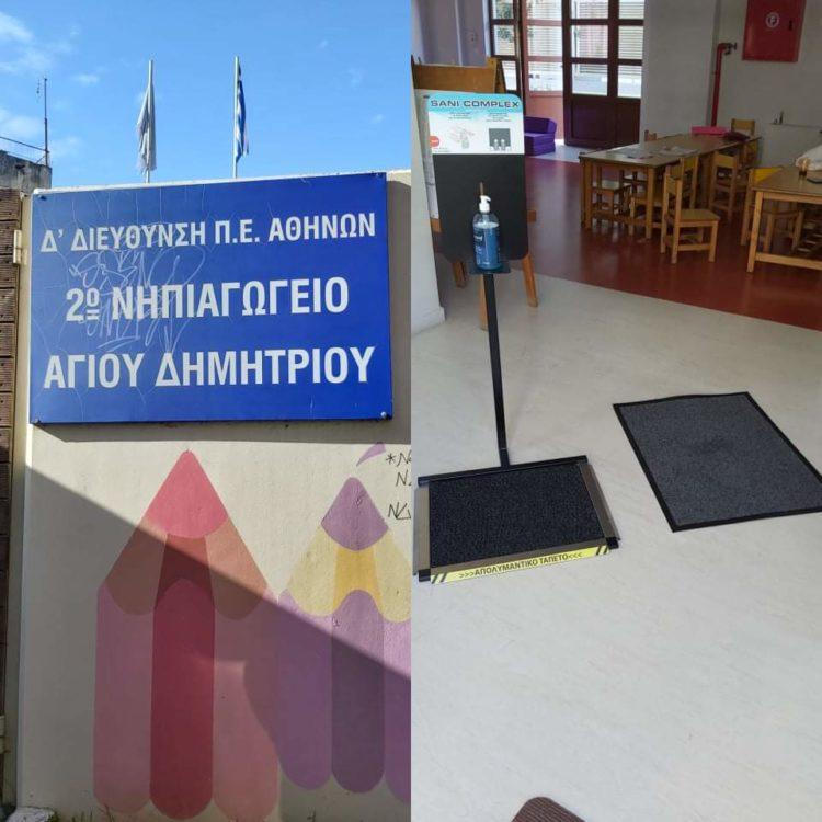 nhpiagvgeia_covid_11-1-2021_14